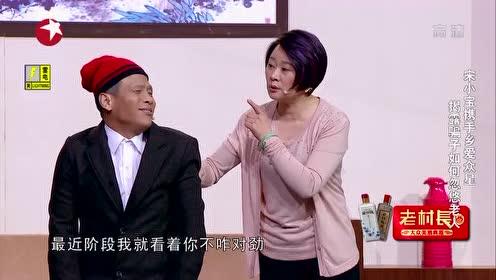 搞小天才宋小宝携手乡爱众星演绎《公园奇遇》 ,爆笑全场!