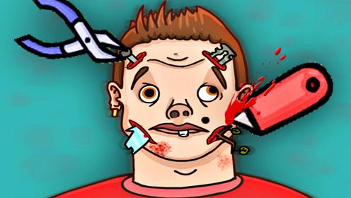 屌德斯解说外科手术模拟器 我可能是一个整形医生
