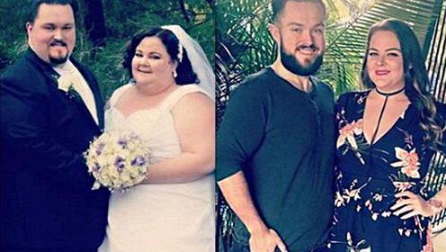 现实版瘦身男女现身美国 两年狂减362斤变化惊人