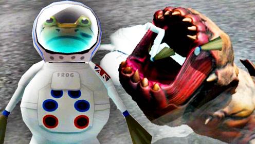 屌德斯解说 模拟青蛙 太空蛙在月球表面遭遇外星虫袭击!