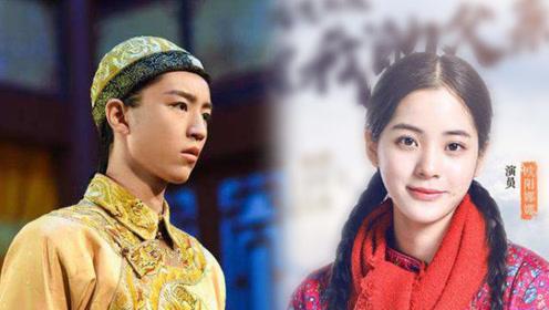 越挫越勇 !欧阳娜娜张翰王俊凯的演技在骂声中成长