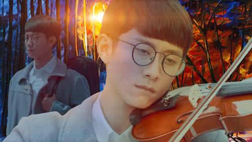 小提琴爆笑独奏曲《柒个我》,没有我莫晓俊拉不出的曲子