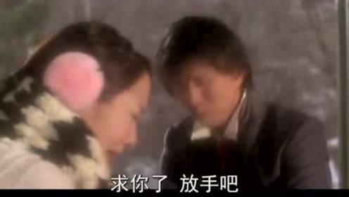 韩国版梁祝催泪大作《蝴蝶之恋》,青梅竹马车站分别场景让人泪崩!