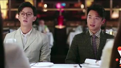 《前任3》:一个暗骚,一个明贱,看韩庚郑恺如何挽回前任