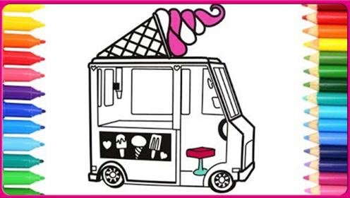 儿童素描简笔画颜色基础学 彩绘画神奇冰淇淋车 艾莎公主 蜘蛛侠
