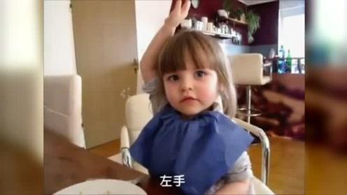 德国小女孩背古诗,接下来宝宝的表现出乎意料,笑倒妈妈!