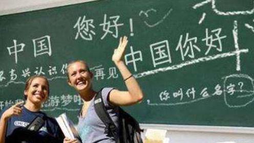 """""""歪果仁""""学汉语最痛苦的地方,原谅我不厚道的笑了……"""
