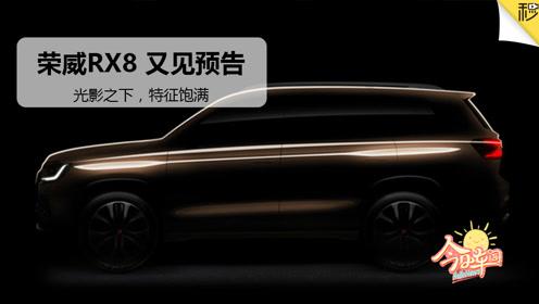 传祺GA4正式上市 新哈弗H6 Coupe换装新1.5T发动机