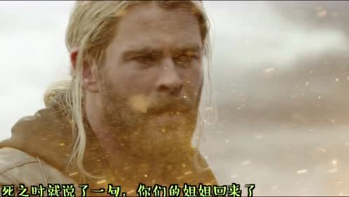 天津话爆笑解说《雷神3》我是雷神托尔,为了北方神的荣耀