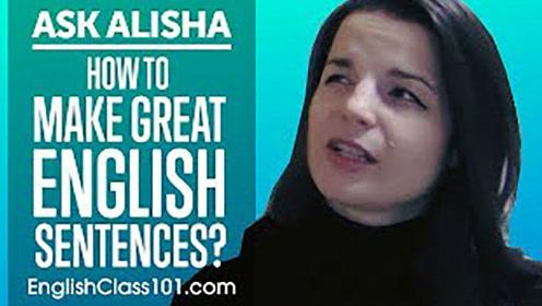 不懂怎么培养语感?这样培养语感,英语一通百通!