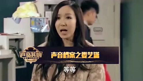 娄艺潇爱情公寓霸气表白陈赫 彪悍的人生不需要解释