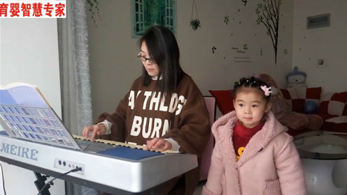 儿歌独唱《新年好》,妈妈伴奏,多米妈妈祝大家新年快乐