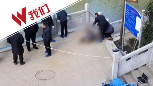 官方辟谣湖南官员被挑脚筋杀害 死者妻子:事前未现异常