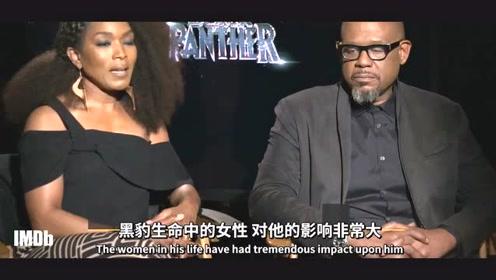 《黑豹》主演齐现身 深入幕后故事 女性角色撑起半边天