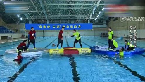 赵丽颖做客《奔跑吧,兄弟》,心机太少,被杨颖偷袭推下水