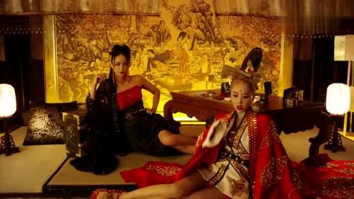 蔡依林和安室奈美惠演唱的歌曲《Im Not Yours》
