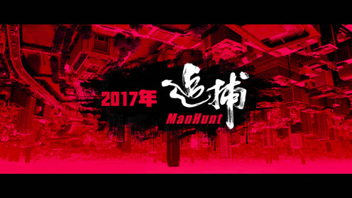 《追捕》都是经典特辑 吴宇森50年44部电影混剪
