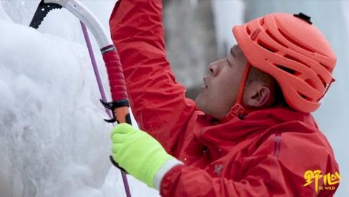 中国极限狂徒拜师68岁韩国老头 7天征服亚洲最大攀冰场