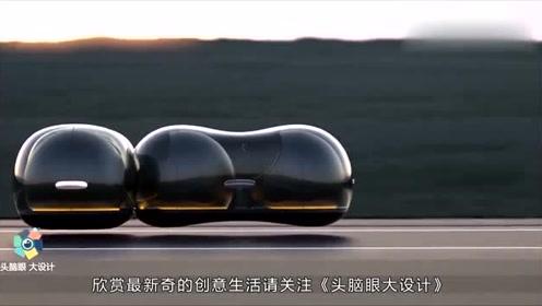 上海女大学生,设计磁悬浮汽车,获得国际金奖,网友却嘲笑她