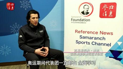 北京冬奥会如何少花钱多干事?奥委会二当家献妙计
