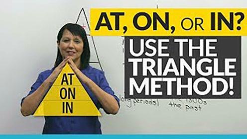掌握方位介词的三角定律,学会之后介词再也不会填错!