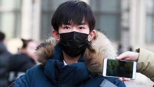 易烊千玺艺考成绩公布 两科成绩总分420并列湖南省第六