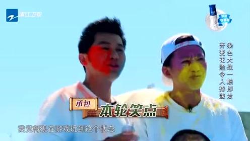 """奔跑吧兄弟    王祖蓝直击邓超面门 瞬间变成""""猴屁股"""""""