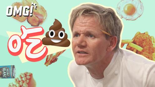 英国吃的只有炸鱼薯条吗?你错了!