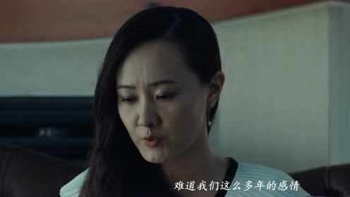 《消失的妻子》北京国际网络电影节图片