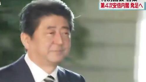 安倍晋三当选为日本第98任首相 第4次内阁今夜启动