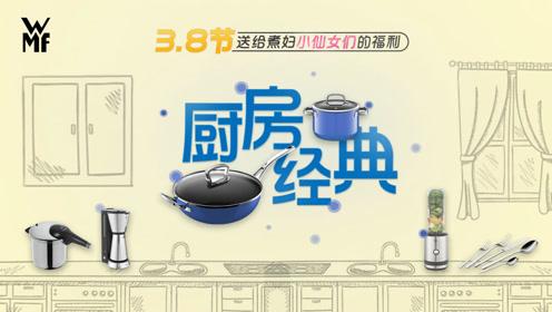 煮妇小仙女的福利来啦!这些厨房用具用一次就爱不释手