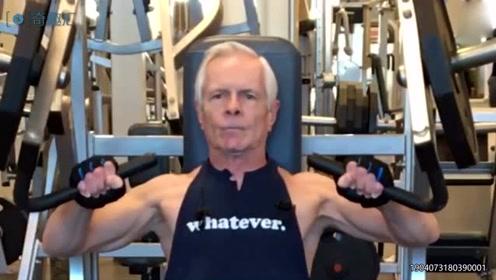 """活到老健身到老!67岁大爷肌肉健硕 被称为""""肌肉男神""""走红"""