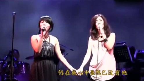 苏慧伦、许茹芸《爱的代价》都是青春的回忆!