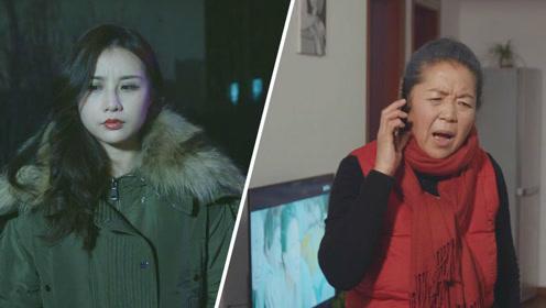 陈翔六点半:年轻女孩半夜被尾随,打电话求助母亲却被大骂