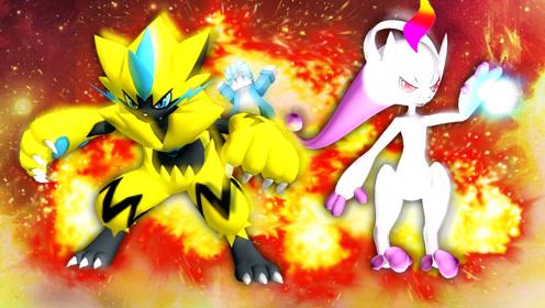 时空小涵我的世界神奇宝贝神兽对决ep25 超进化超梦y与捷拉奥拉