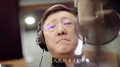 超燃!韩磊新单曲《公正之路》MV独家首播,以人民的名义!