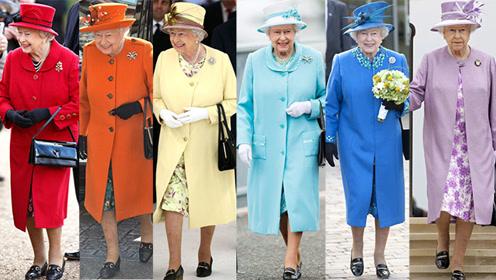 英国女王痴迷彩虹时尚 没点气场还真hold不住