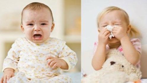 冬季宝宝感冒的隐形杀手,这些都是你想象不到的东西!