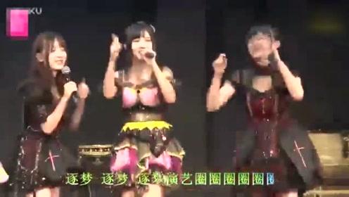 SNH48这首歌厉害炸了,能听完的更厉害!