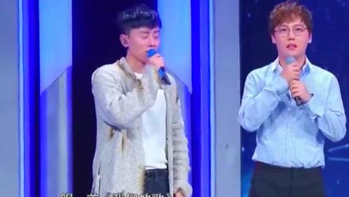 张杰、刘维两个前我型我秀冠军合唱《我们的歌》动情之处刘维哭泣
