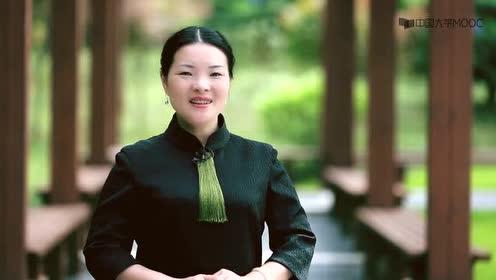 中国茶道第二讲 茶道的内涵