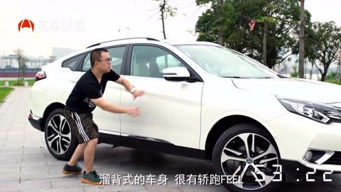 首款国产轿跑SUV行不行60秒告诉你!T9060秒说车