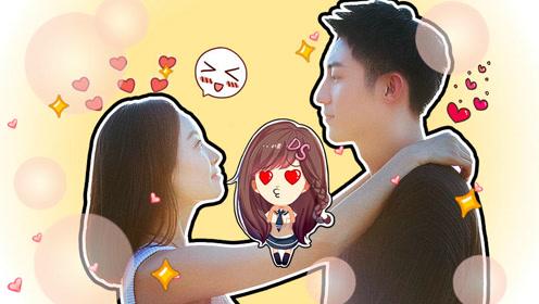 《结爱》宋茜黄景瑜初恋TOP3 这大概就是喜欢一个人的样子