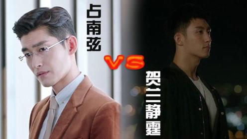 《温暖的弦》张翰与《结爱》黄景瑜情话PK,谁更胜一筹?