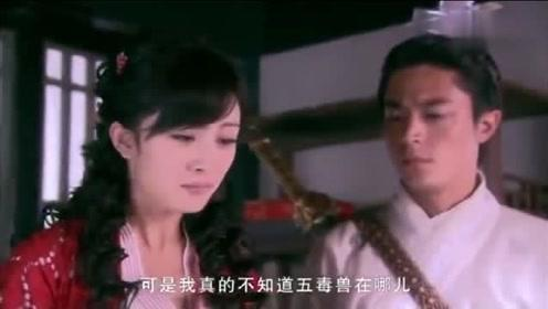 仙剑奇侠传三_景天不想被控制,忍痛拔牙,最后花盈出现救了他!