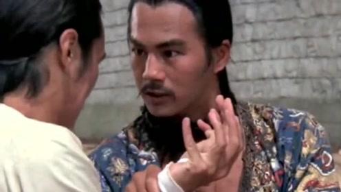 邵氏经典刺马,清末四大奇案之一,姜大卫主演,兄弟变仇敌,好看