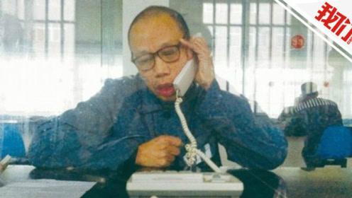 """直播回看:被关押19年 """"李锦莲投毒案""""再审改判无罪"""