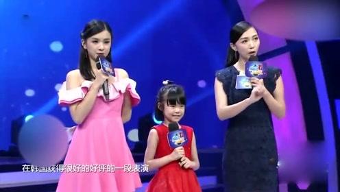 实拍一位中国8岁小女孩在韩国秒杀韩国小孩,评委的评论厉害了!
