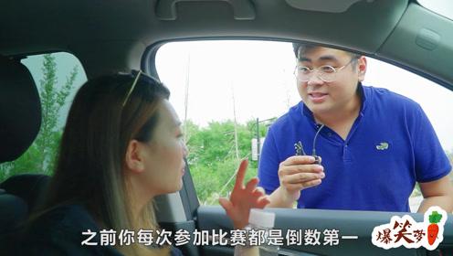 爆笑女司机赛车忘记刹车在哪,我竟没猜到结局!
