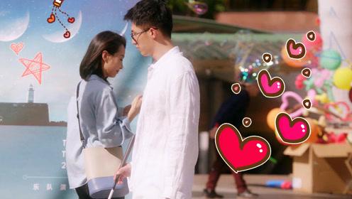 用《你的名字》的方式打开《结爱》黄景瑜宋茜超甜爱恋